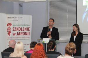 Galeria I edycja Konkursu Przedsiębiorca Efektywny Surowcowo 2012